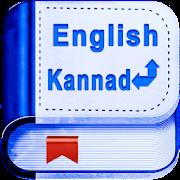 English To Kannada Dictionary