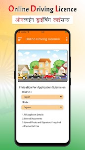 Online Driving license Status Check & Apply Guide 4
