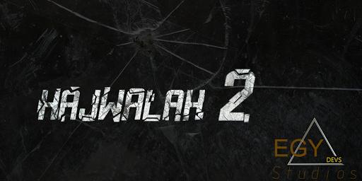 Hajwalah 2 9.1 screenshots 1