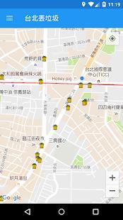 台北丟垃圾 (幫你找附近的垃圾桶)  螢幕截圖 2