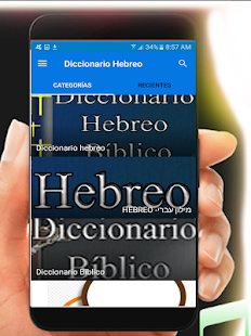Diccionario hebreo Screenshot