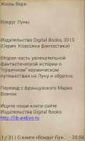 Screenshot of Вокруг Луны, Жюль Верн