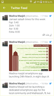 Madina Masjid Preston - náhled