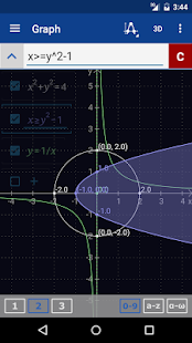 Graphing Calculator by Mathlab- screenshot thumbnail