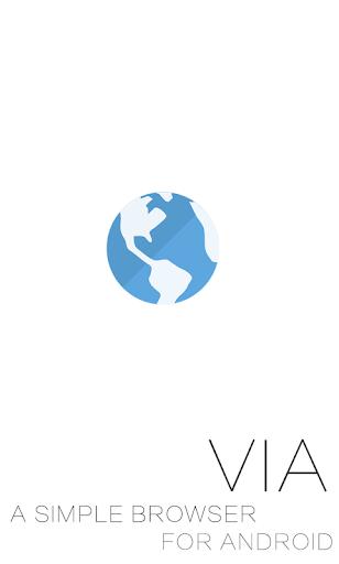 Via - 网络浏览器