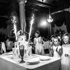 Wedding photographer Yuliya Isupova (JuliaIsupova). Photo of 29.07.2018