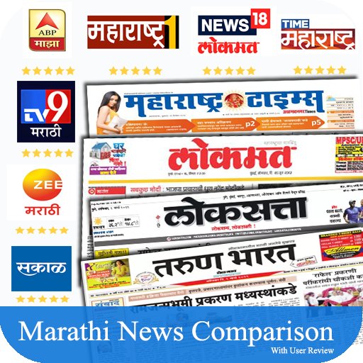 tv9 news channel marathi