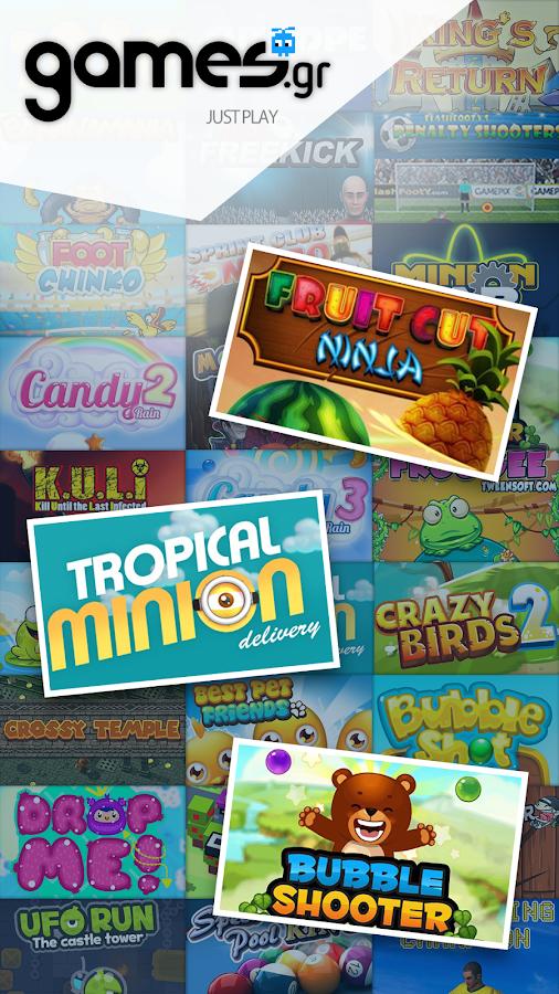 Games.gr - Παιχνίδια - στιγμιότυπο οθόνης