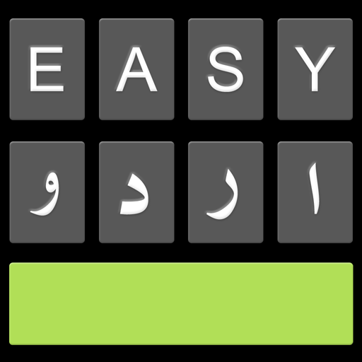 Easy Urdu Keyboard 2019 - اردو - Urdu on Photos - Apps on