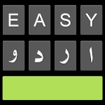 Easy Urdu Keyboard 2018 - اردو - Urdu on Photos Icon