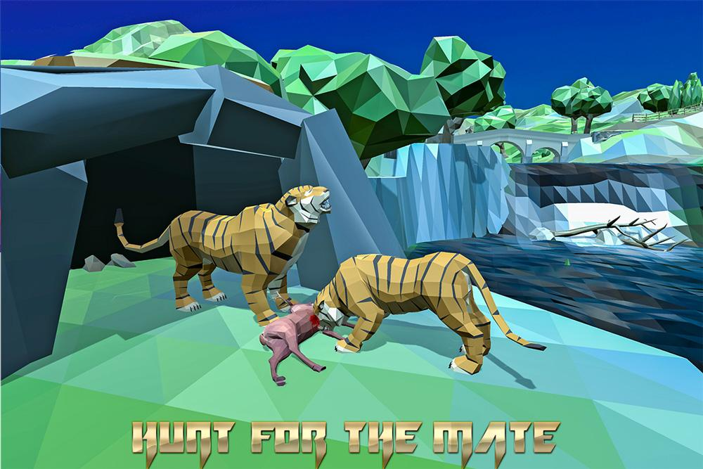 Tiger Simulator Fantasy Jungle- screenshot