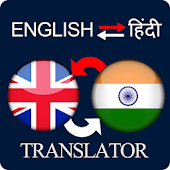Hindi to English & English to Hindi Translator
