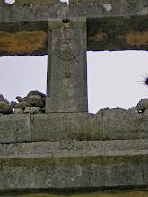 Photo: Andriake, facade of the Granary, detail .......... Detail in de gevel van de Graanopslagruimte.