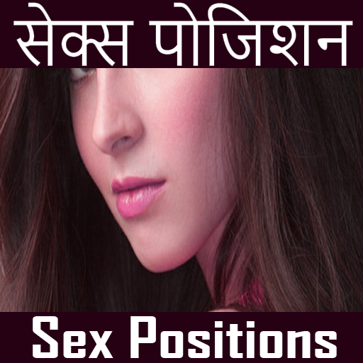 sex only app android