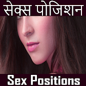 Top Kamasutra Sex Positions