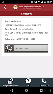 Nutan Nagarik Sahakari Bank- screenshot thumbnail
