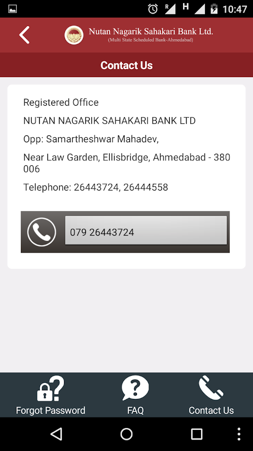 Nutan Nagarik Sahakari Bank- screenshot