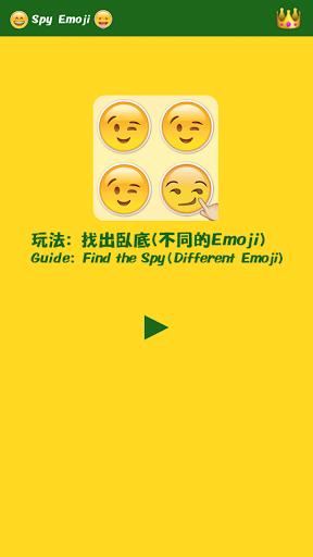 Check IQ Emoji 臥底表情