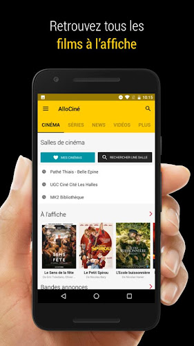 AlloCine Android App Screenshot