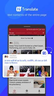 App Hi Translate -Language Translator,Online Translate APK for Windows Phone