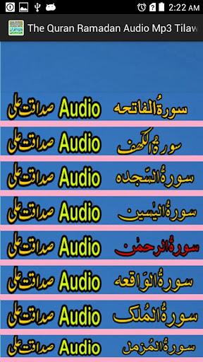 The Quran Audio Mp3 Q Sadaqat