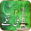 Milli Naghmay Pakistan Defence Day Songs Mp3 APK