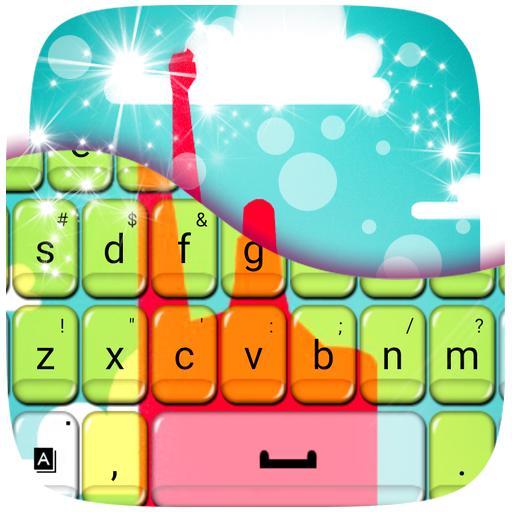 娛樂App|Android用スーパーキーボード LOGO-3C達人阿輝的APP