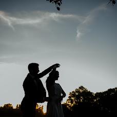 Wedding photographer Atanes Taveira (atanestaveira). Photo of 18.07.2018