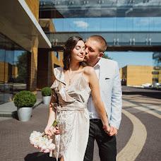 Wedding photographer Olga Chitaykina (Chitaykina). Photo of 02.08.2018