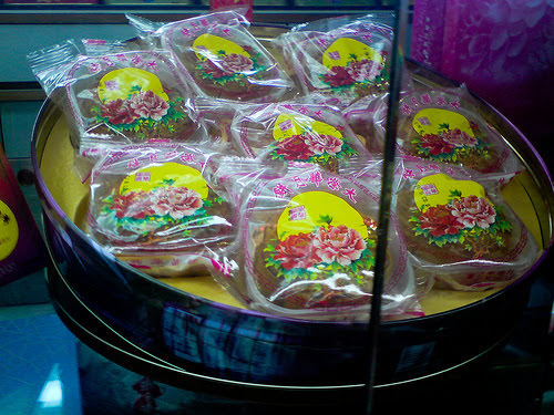 Mid Autumn Festival Mooncakes