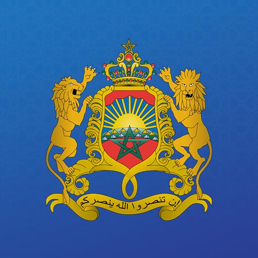 الجريدة الرسمية الإلكترونية للمملكة المغربية
