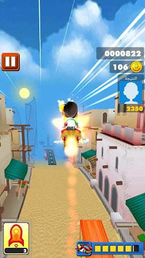 تحدي الصحراء screenshot 5