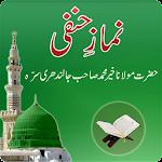 Namaz E Hanfi Complete