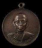 เหรียญมหาลาภ หลวงพ่อทับ วัดสลุด  ปี2521 สภาพเดิมๆ หายากมาก