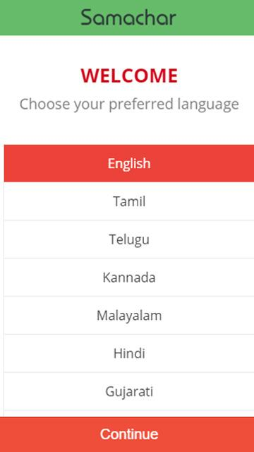 Sify Samachar in English & Other Languages- screenshot