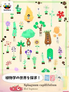 Toca Lab: Plantsのおすすめ画像2