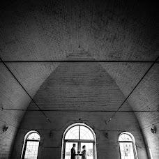 Nhiếp ảnh gia ảnh cưới Sergey Podolyako (sergey-paparazzi). Ảnh của 18.03.2019