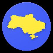 Ukraine travel ideas