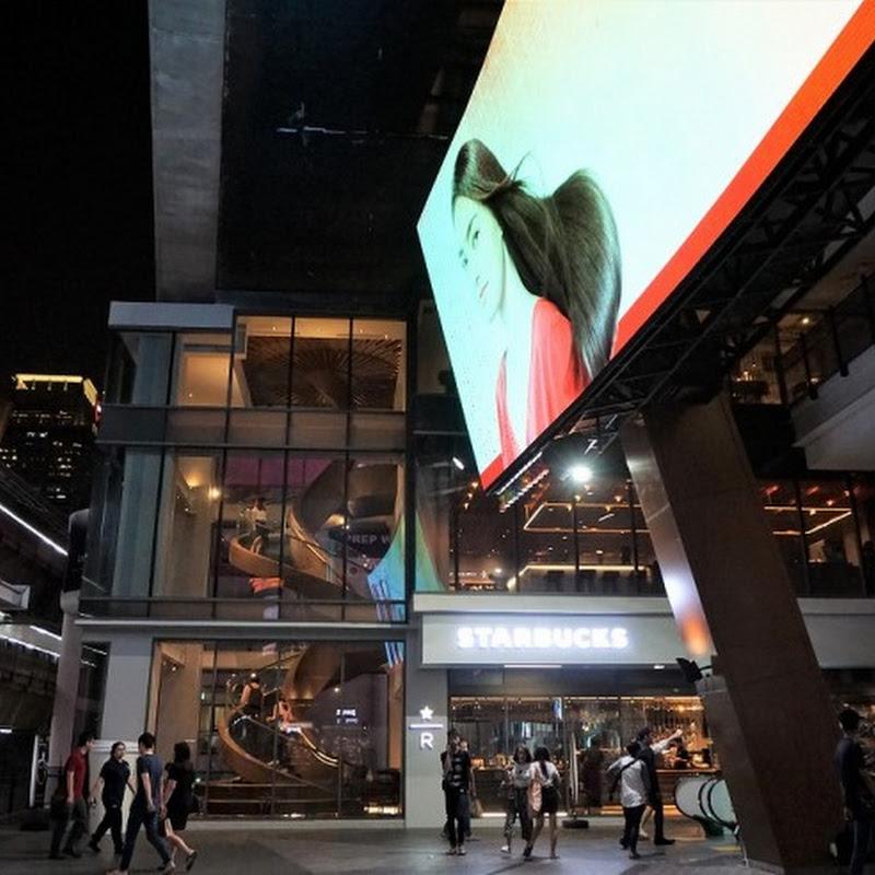 【世界のスタバ】芸術的ならせん階段にうっとり / スターバックス「サイアムスクエア・ワン店」