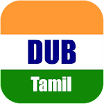 Videos for Dubs Tamil
