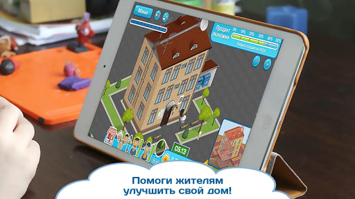 ЖЭКА 2 Обучающая игра ЖКХ app (apk) free download for Android/PC/Windows screenshot