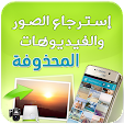 استرج�.. file APK for Gaming PC/PS3/PS4 Smart TV