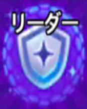 守護者の盾