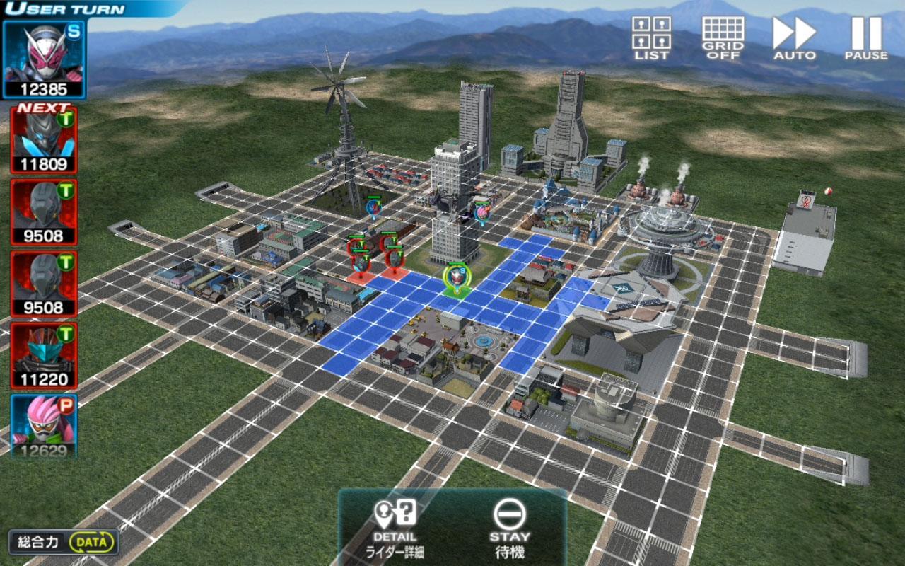 Rider City Wars88 apk versi terbaru 2 9 0 - game simulasi gratis