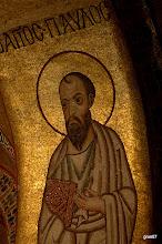 Photo: Нартекс, Апостол Павел