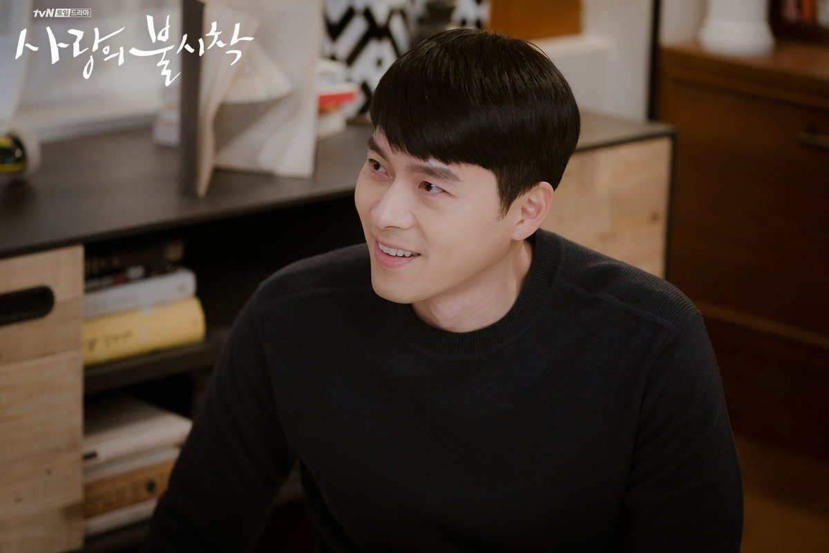 hyunbin cloy