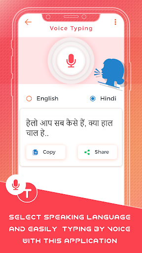 Hindi Keyboard Apk apps 4