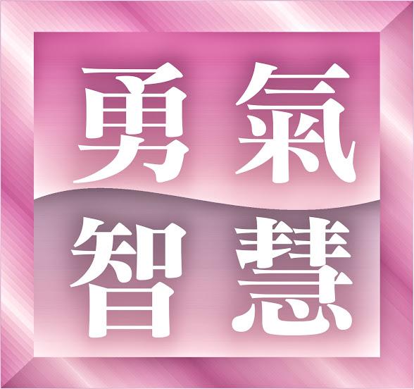 https://sites.google.com/site/vjnuance/home/for-you-and-me/family-parenting/xiaohaidegongzuojiushiwan