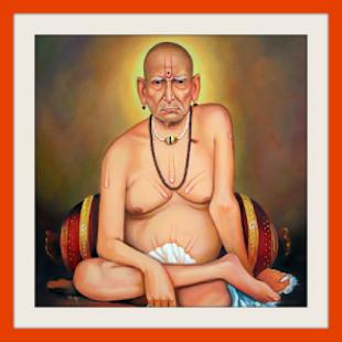 Shri Swami Mala Mantra श्री स्वामी माला मंत्र - náhled