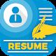 Download CV Builder, Resume Maker, Modern CV For PC Windows and Mac